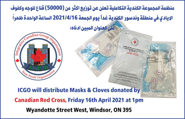 Masks and Gloves distribution