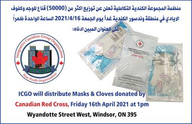 Masks and Gloves distribution