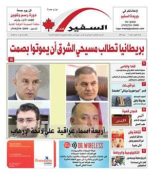 Ambassador Newspaper - July 2019 (2).jpg