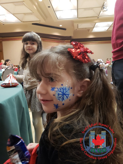 Kids' Christmas Party 2018