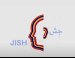 Jeddah Institute For Speech And Hearing - مركز جدة للنطق والسمع