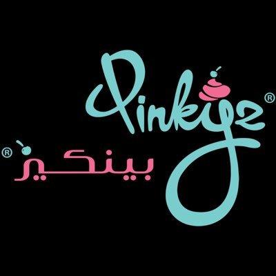 Pinkeys Cup Cake