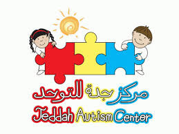 Jeddah Autism Center - مركز جدة للتوحد