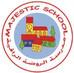 Majestic School-مدرسة الروضة الراقية