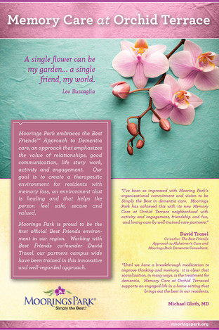 Orchid_Terrace_poster.jpg