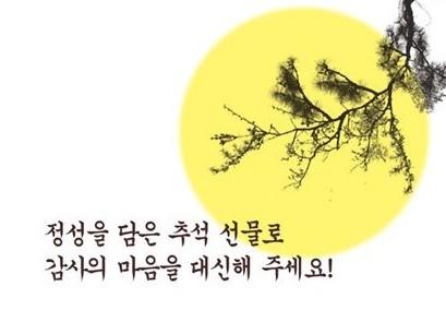 추석연휴 휴진안내