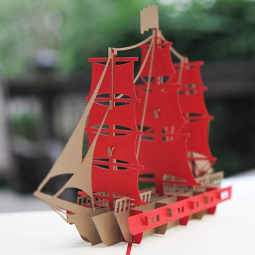 Red Masted Sailing Ship