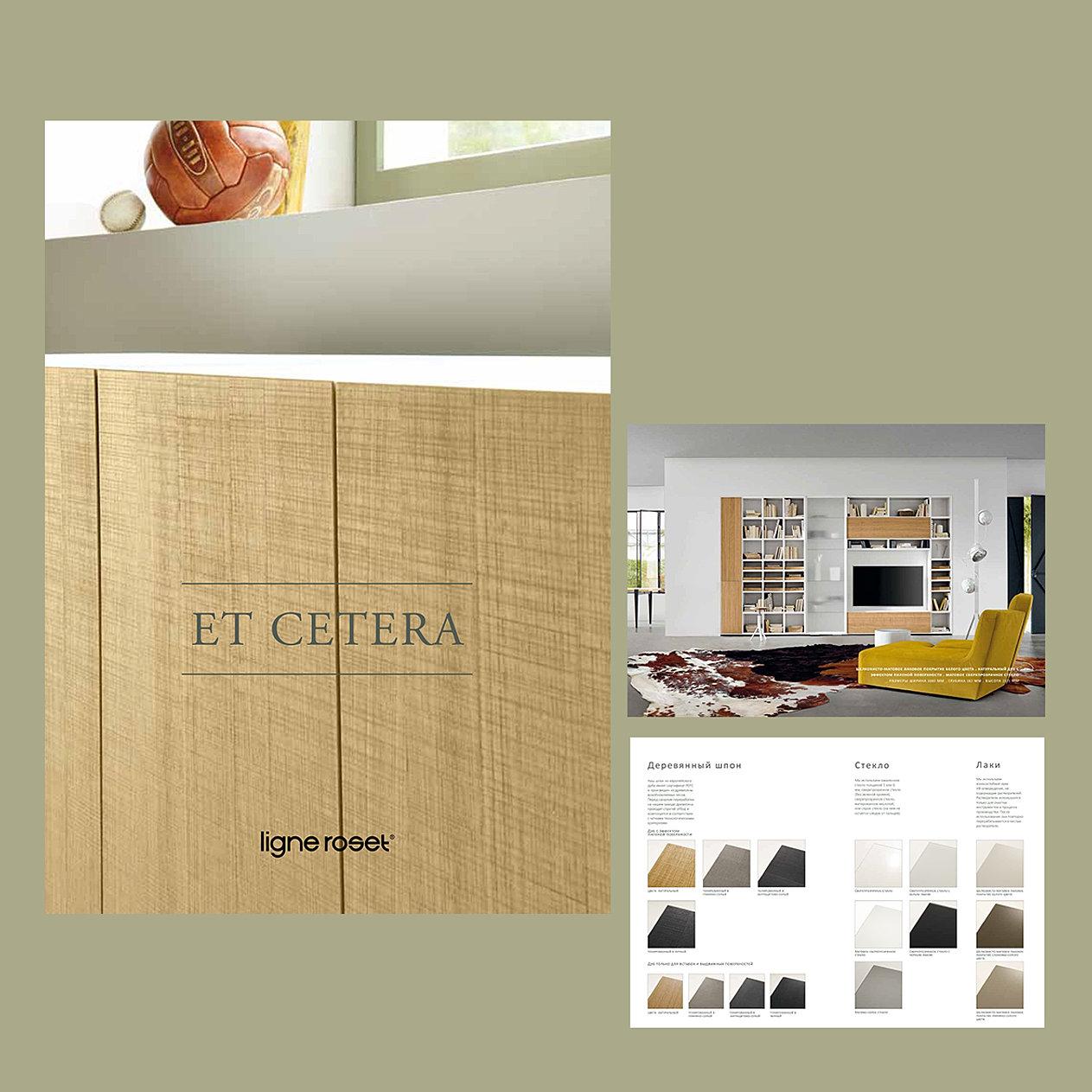 ligne roset grenoble simple pierre with ligne roset grenoble latest couleurs chaudes mobilier. Black Bedroom Furniture Sets. Home Design Ideas