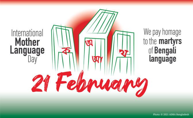 International Mother Language Day 2021