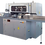 Thumbnail: LO-TR420 : Massicot trilames 420x300mm
