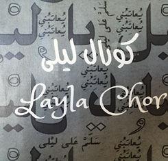 Bild von Flyer Layla Chor.jpg