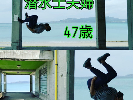 沖縄🌴恩納村🌴ジュニアダイバー🐟ハレクラニ沖縄🌴バク宙