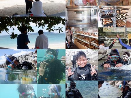 沖縄🌴恩納村ダイビング🌴ハレクラニ沖縄🌴ジュニアダイバー