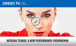 GREEK TV