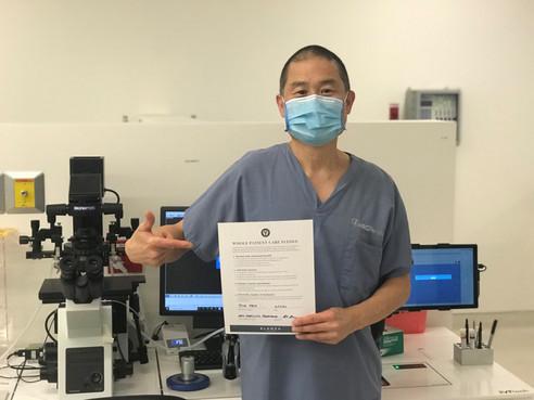 Tih Tan, Lab Director, HRC Pasadena