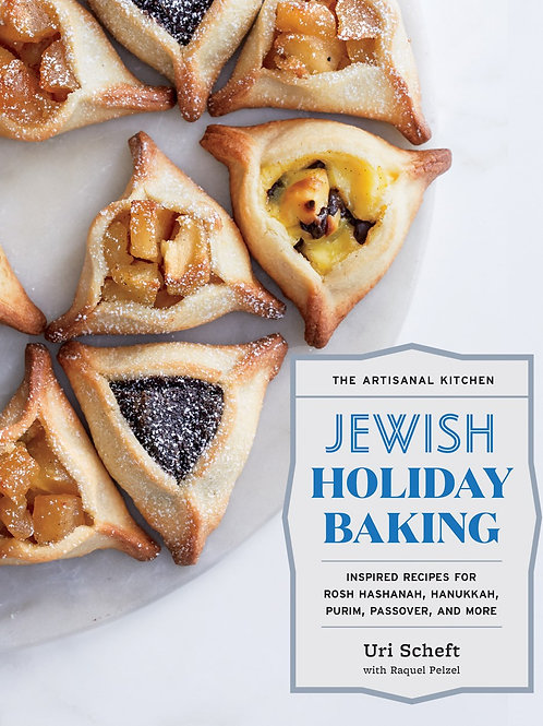 Jewish Holiday Baking by Uri Scheft, Raquel Pelzel