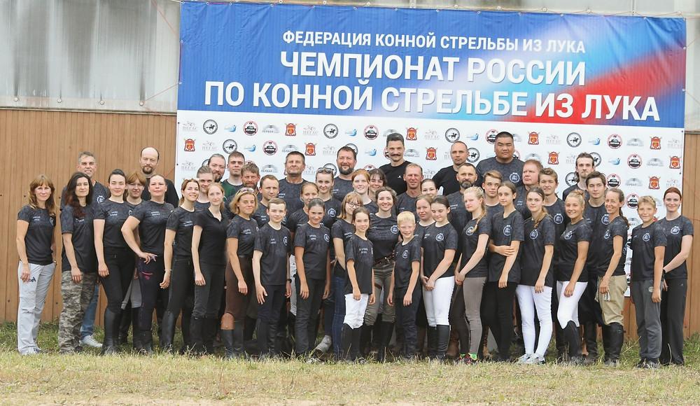 IV Чемпионат России
