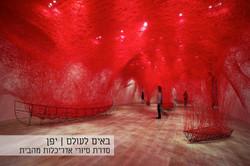 סיור אדריכלות מקוון ביפן