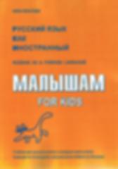 OrangeBook.png