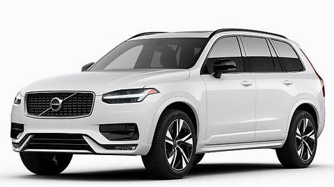2020 XC90 Volvo.jpg