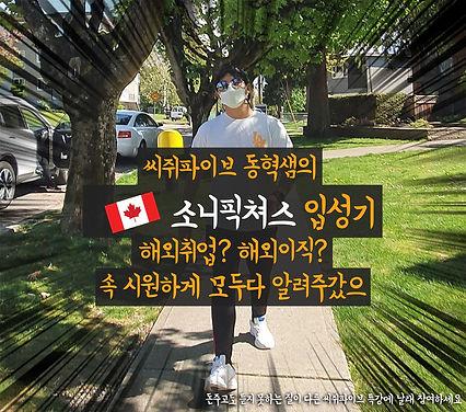 김동혁 특강.jpg