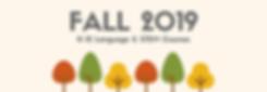 Fall 2019 Website Banner.png