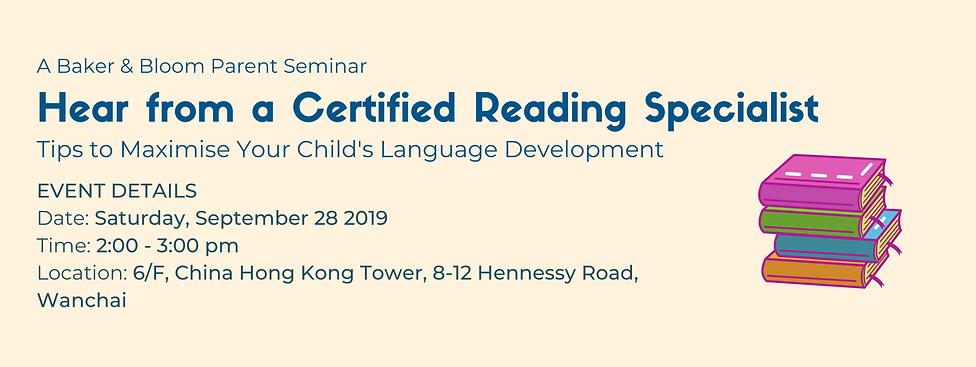 WEBSITE - Sep 28 2019 Parent Seminar Ban