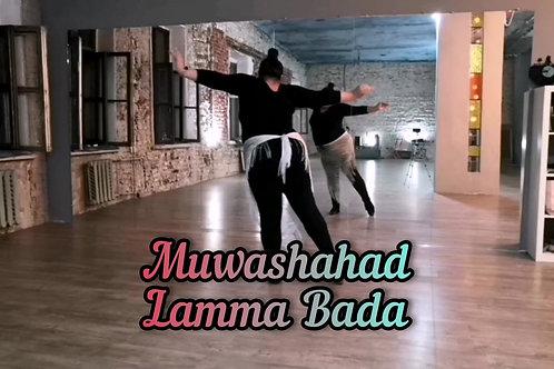 Мувашахад, Lamma Bada. Продолжительность 2.22мин