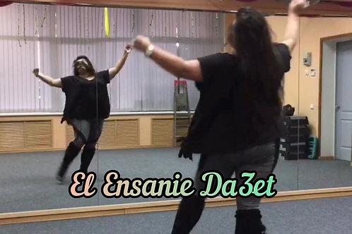 "Эстрада ""Ensanie el daet"". Продолж. 2.45мин"