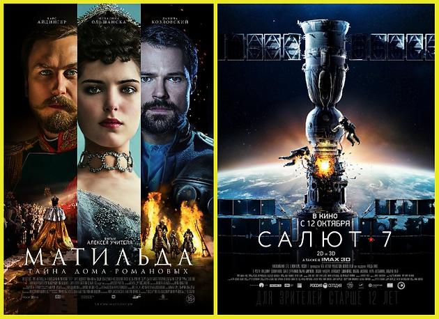 утверждена программа показов фестиваля русского кино в
