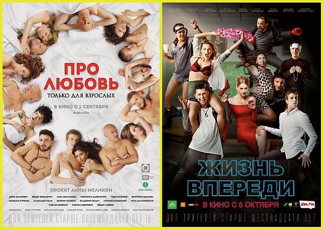 Кино на русском языке для взрослых профессиональный москве