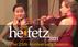 Heifetz   Fridays in the Gallery