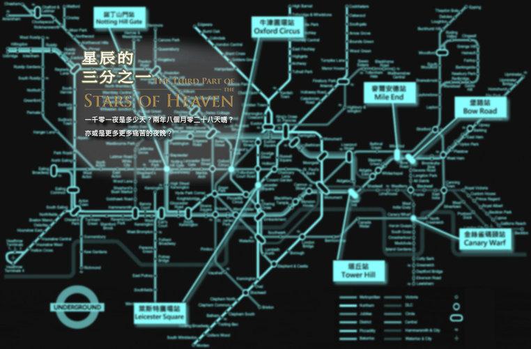 (Wix版)圖一_倫敦地鐵路線圖.jpg