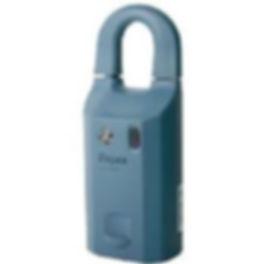 SUPRA lockbox image.jpg
