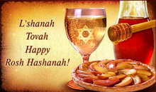 Five Things You Need To Know About Rosh Hashanah