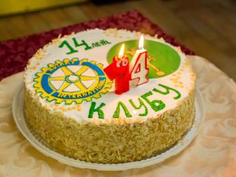 """Ротари клубу """"Тольятти Меркурий"""" 14 лет. Принимаем поздравления!"""