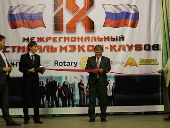 Ротарианцы в 2015 стали партнерами фестиваля МЭКОМ-клубов
