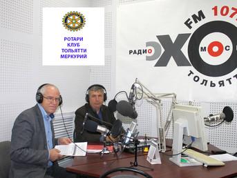 Ротари Клуб Тольятти Меркурий в прямом радиоэфире