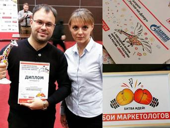 Станислав Покрышки чемпион маркетинга и рекламы г. Ростов на Дону!