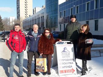Поздравили старейшее агентство недвижимости города Тольятти