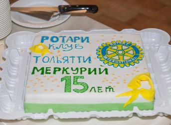 День рождения Ротари клуба «Тольятти Меркурий» – повод для теплых встреч