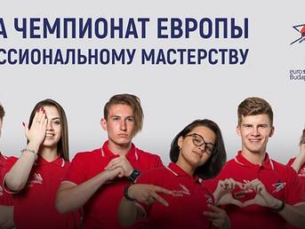 Наши на Чемпионате Европы