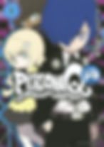 persona-q-side-p3-t1-cover.jpg