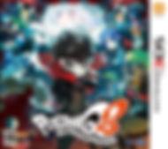 personaq2-boxart-jp.jpg