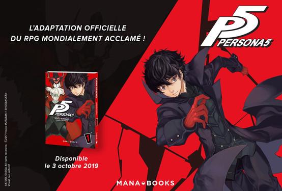 Le manga Persona5 débarque en France !
