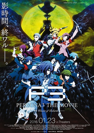 p3m-movie4-key-visual-1.jpg