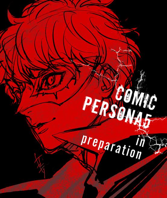 La date de lancement du nouveau manga Persona 5 dévoilée