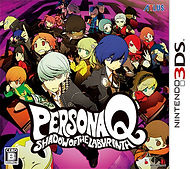 persona-q-cover-jap.jpg