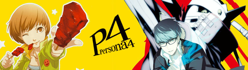 bann-persona4-manga.jpg