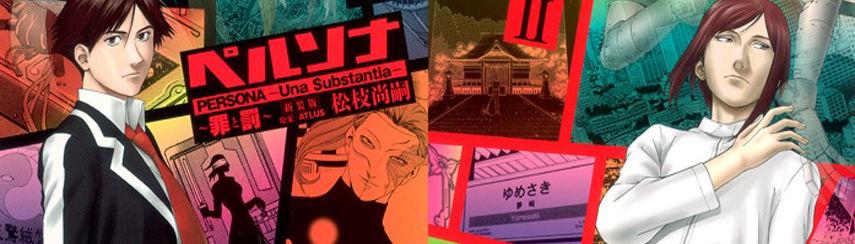 bann-persona-crime-et-chatiment-manga.jp